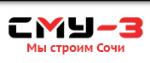 СМУ-3 - ХК