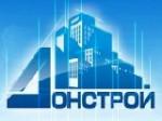 Донстрой - ООО