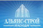Альянс-Строй Краснодар - ООО
