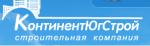 КонтинентЮгСтрой - ООО