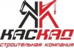 СК «Каскад»