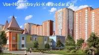"""ЖК """"Губернский"""""""